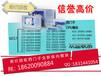实力回收plc模块回收plc模块回收西门子plc