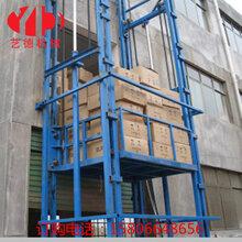 导轨式升降机电动液压升降平台仓库液压升降平台图片