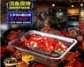 南昌烤鱼加盟品牌10个系列手把手教制作上手快