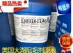 大湖MC3高效RO清洗剂