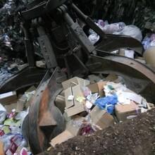 奉贤区日用品残次品销毁,松江预约废弃物工业垃圾处理