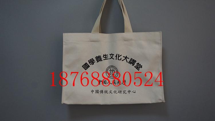 帆布手提袋12安帆布手提袋厂家定制手提袋价格-20安帆布报价 厂家