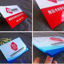 亚克力UV平板高清打印uv印刷加工酒店装饰画订制来图来样加工
