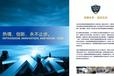 赣州安防监控系统维修,赣州摄像机安装,专业化服务