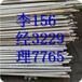 滨州废铝回收,滨州废铝电缆厂家回收