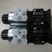 迪普马电磁阀DS3-TA/11N-D24K1
