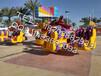 能量风暴景区深受欢迎的大型游乐设施三星价格实惠游乐场设备