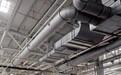 橡塑复合风管数字化车间应用系列产品