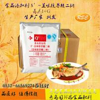 青岛食品添加剂批发,青岛食品配料批发,韩国白砂糖青岛,呈味核苷酸二钠i+g图片