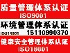 青海商标注册所需资料机械工程公司注册代理记账资质办理