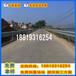 增城驾校防护栏道路清远双波波形护栏厂家中山乡村公路护栏