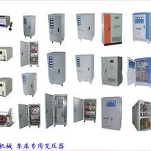 广东乔柏稳压器印刷机专用稳压器价格厂家图片