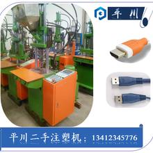 东莞二手立式注塑机厂家百塑150双工作注塑机