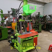 两柱式立式注塑机台赞双工作台150立式注塑机