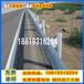 江门公园双波波形护栏江门道路隔离栏肇庆公路波形梁安装