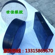 厂家直销三元乙丙橡胶板防撞减震橡胶垫块耐磨橡胶板质量保证