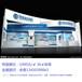 2018年广州物流展第九届中国(广州)国际物流装备与技术展览会
