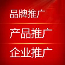 烟草品牌网络推广2017的途径图片