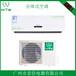 定频变频空调节能省电