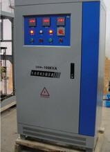广东东莞乔柏稳压器小森印刷机专用稳压器厂家图片