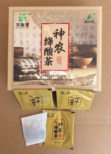 神农降酸茶