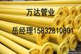 河北万达钢塑聚乙烯涂塑钢管厂家直销不二之选安全可靠