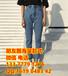 外贸牛仔裤中山牛仔裤批发市场十元牛仔裤批发松紧腰大码宽松长裤