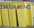 供应A级;新乡华美玻璃棉厂家-新乡华美玻璃棉价格-新乡玻璃棉供应商