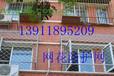 北京通州北苑安装防盗窗安装断桥铝门窗护栏