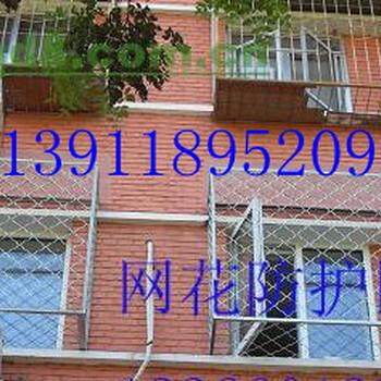 北京朝阳芍药居制作安装防盗窗防盗门断桥铝门窗