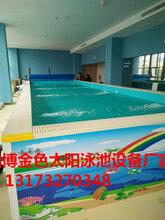 山东淄博金色太阳超大型组装式儿童游泳池