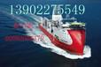 肇庆到南京国内海运货运废塑料运输