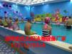 山东组装模块儿童池第九代泳池更新换代来临