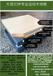 运动木地板生产厂家