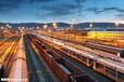 Burundai703908国际货运代理铁路运输特价