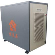 济南工业制氧机厂家青岛工业制氧机价格图片