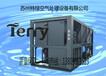 螺桿式空氣源熱泵機組
