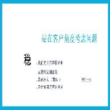 南京十八匠原创国际高端设计中心