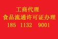 转让北京二类汽车维修公司,带保险兼业、场地及设备