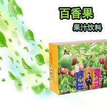 喜健身果汁饮料功能饮料哪个好代理饮料品牌