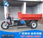 工地施工专用自卸电动三轮车矿区隧道窑电动三轮车厂家