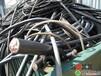 昌平废旧电缆线回收公司昌平废电线回收