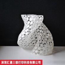 横岗3D打印激光快速成型电子机壳手板模型