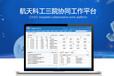 北京卓越的用户体验与UI设计公司—蓝蓝设计