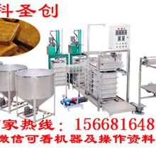 豆干机械设备报价豆干生产设备价格豆干机厂家价格