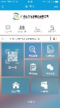 广州吉大信息科技有限公司小程序微控价