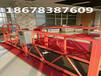 呼伦贝尔圆形电动吊篮定做高空施工建筑吊篮厂家