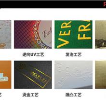 咖啡礼盒/咖啡包装/郑州纸盒厂定制手提袋/万联包装图片