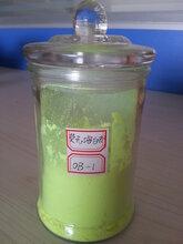 济南吉灵化工生产荧光增白剂OB-1OBFP-127KCB等图片