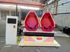 郑州航天游乐设备超级乐9D蛋椅厂家直销